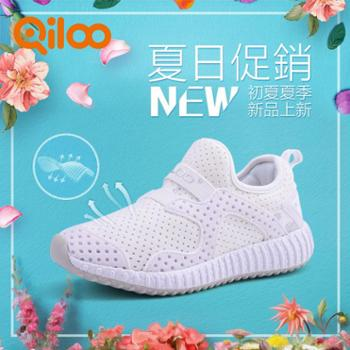 Qiloo儿童单网运动鞋