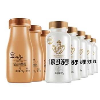 兰格格低温酸奶熟酸奶230g*5瓶+蒙马苏里220g*5瓶