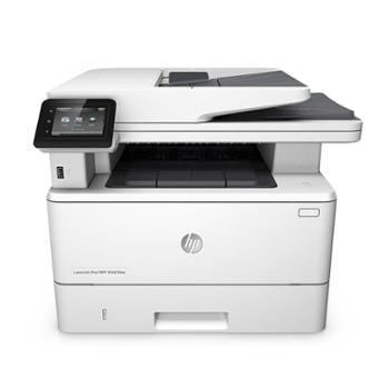惠普(HP)LaserJetProMFP427fdw激光多功能一体机
