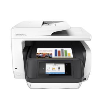 惠普(HP)OfficeJetPro8720彩色无线商务一体打印机