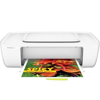 惠普(HP)DeskJet1112彩色喷墨打印机
