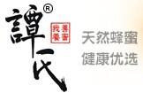 广州市谭山蜂业有限公司