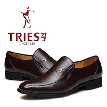 才子男鞋春季经典男士商务正装皮鞋真皮套脚懒人鞋子男