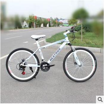 百途标准版26寸山地自行车/21速双碟刹山地车/前减震高碳钢变速车