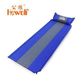 公狼户外防潮垫加厚加宽单人午睡垫用品 野营帐篷地垫自动充气垫 颜色备注哦