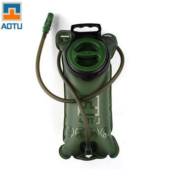 凹凸 2L大口TPU水袋户外水袋运动水袋骑行水袋背包水袋 AT6602