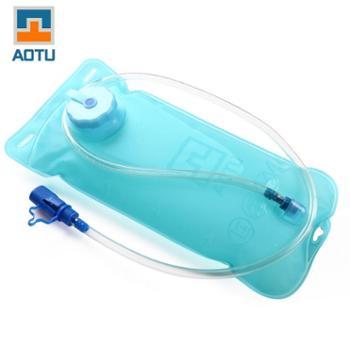 aotu 凹凸 2L水袋 户外旅游运动水袋 骑行水袋 水袋囊 AT6605