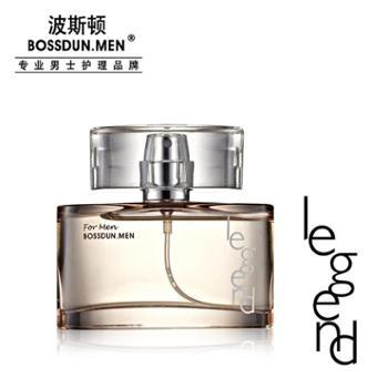 波斯顿男士香水传奇50ml香气清新持久香味专柜正品