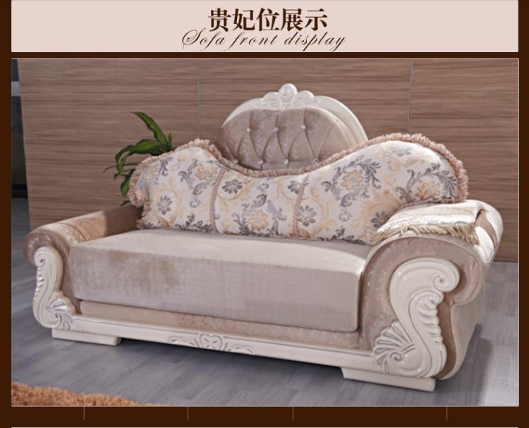 式港府太子组合布艺沙发 皇玛梦丽莎现代新古典客厅沙发图片