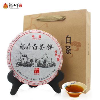 龙山下福鼎白茶特级老白茶饼 357g