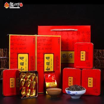 龙山下 武夷红茶金骏眉茶叶 6罐送礼盒(共300克)