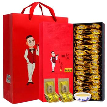 【年货好礼】龙山下 铁观音浓香型特级安溪铁观音茶叶500g包邮