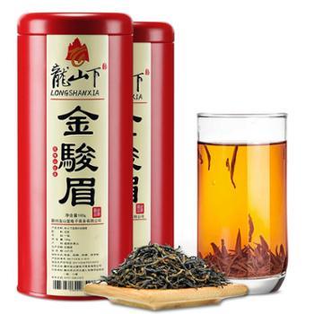 红茶武夷山金骏眉红茶中国红罐装100g