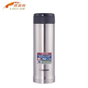 象印不锈钢真空保温杯SM-AGE50
