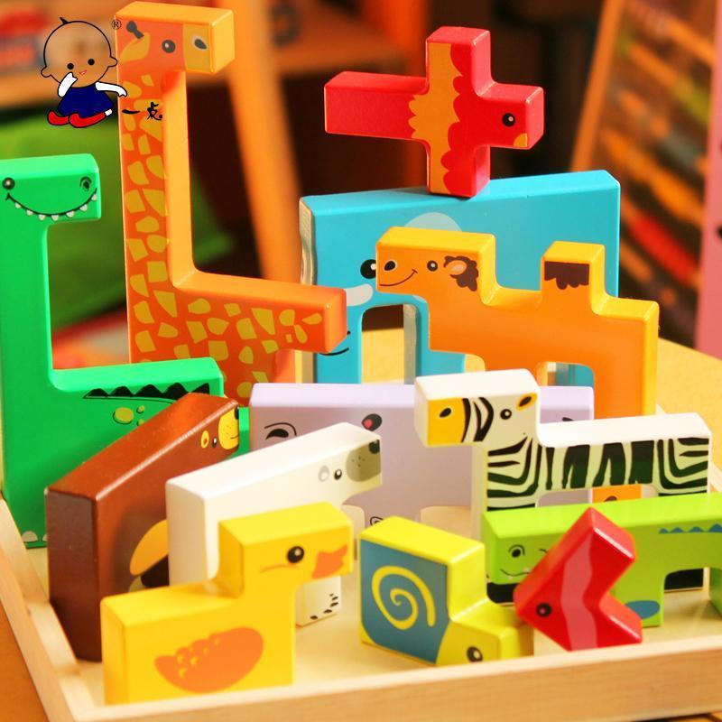 一点品牌动物拼图积木益智玩具