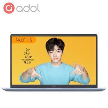 华硕a豆(adol) 14英寸四面窄边框轻薄笔记本电脑(i5-8265U 8G 256GSSD IPS)