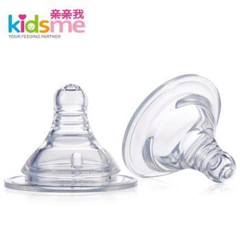 亲亲我宽口径奶瓶配套硅胶奶嘴环保无毒婴儿奶嘴(2支装)