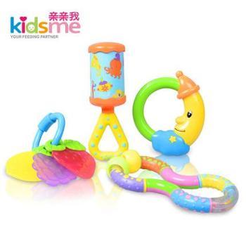 亲亲我0-3岁婴幼儿益智玩具礼盒4件套宝宝牙胶手摇铃套装包邮