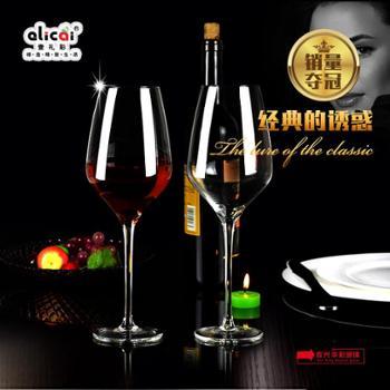 【壹礼彩】创意无铅水晶高脚杯两支装 高档红酒杯套装 精致手工葡萄酒杯 品酒杯