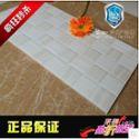 广东品牌瓷砖厨卫防滑瓷片