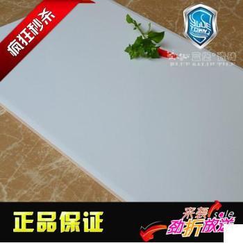 蓝堡瓷砖墙砖地砖厨房卫生间阳台300*600釉面砖不透水喷墨瓷片