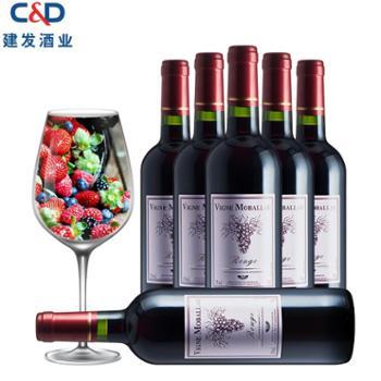 法国莫堡红葡萄酒红酒750ml*6建发酒业