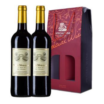 法国莫堡佳酿红葡萄酒红酒双支礼盒套装750ml*2建发酒业
