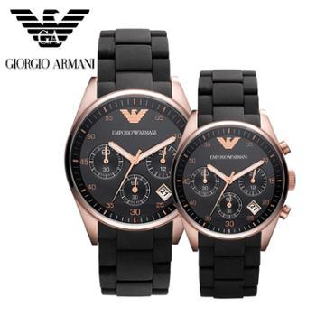阿玛尼运动时尚三眼石英玫瑰金情侣腕表 armani阿玛尼手表男表钢带男士AR5905 一对