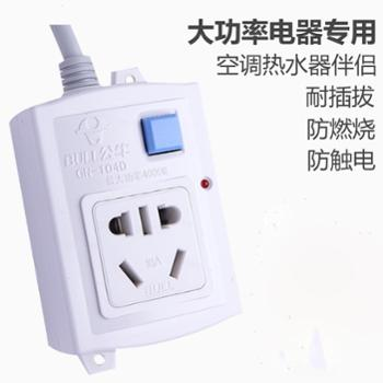 公牛插座接线板插线板空调16A插排4000W大功率GN-104D