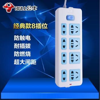 【正品包邮】公牛插座插排GN403 电源插座插线板接线板电源插板拖线板无线1.8米/3米/5米/10米 公牛正品
