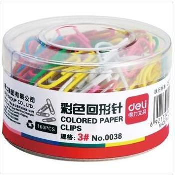 Deli/得力003829mm彩色回形针分类曲别针160枚/筒办公财务用品