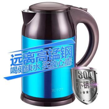 SUPOR/苏泊尔 SWF18E09A电热水壶不锈钢电水壶烧水壶双层保温特价