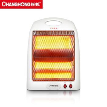 长虹取暖器小太阳烤火炉迷你暖风机电暖气片办公室家用节能电暖器 CDN-RT90SYTA