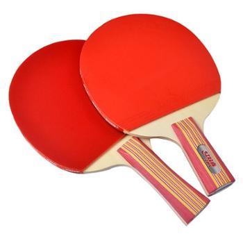 正品红双喜乒乓球拍双拍家庭娱乐成品拍2支装初学者横拍直拍对拍