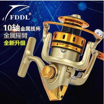 钓德来MR500-7000型全金属摇臂渔轮钓鱼轮海竿渔线轮纺车轮海竿轮