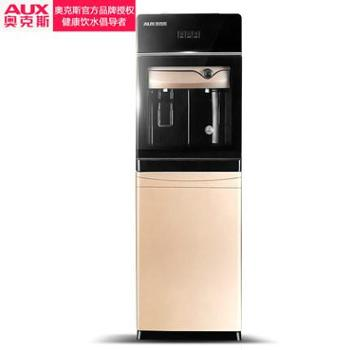 AUX/奥克斯冰热型电子制冷制热型双开门饮水机立式节能制冷开水机
