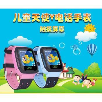 美扮A5儿童电话手表手机智能手表儿童定位电话手表手机小天使