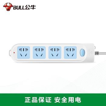 公牛正品插座插线板排插电源插座GN-601 1.8米3米插座