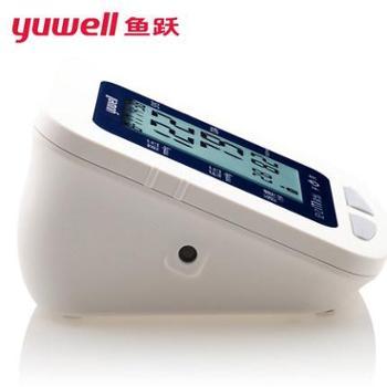 鱼跃电子血压计YE660A量血压测量仪家用老人臂式全自动血压仪