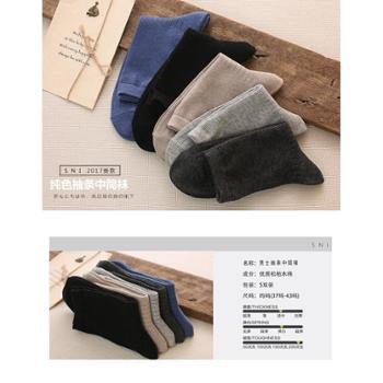 2018新款秋冬季男士中筒袜全棉纯色仿双针暗纹竖条男袜5双装