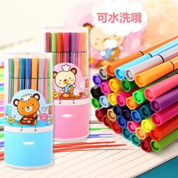 得力水彩笔儿童安全可水洗绘画笔桶装学生彩色笔36色彩笔