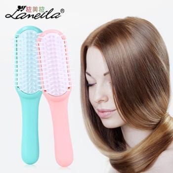 拉美拉家用健康柔顺护发梳 美发梳子直发梳卷发梳 柔软不伤发C113一把装