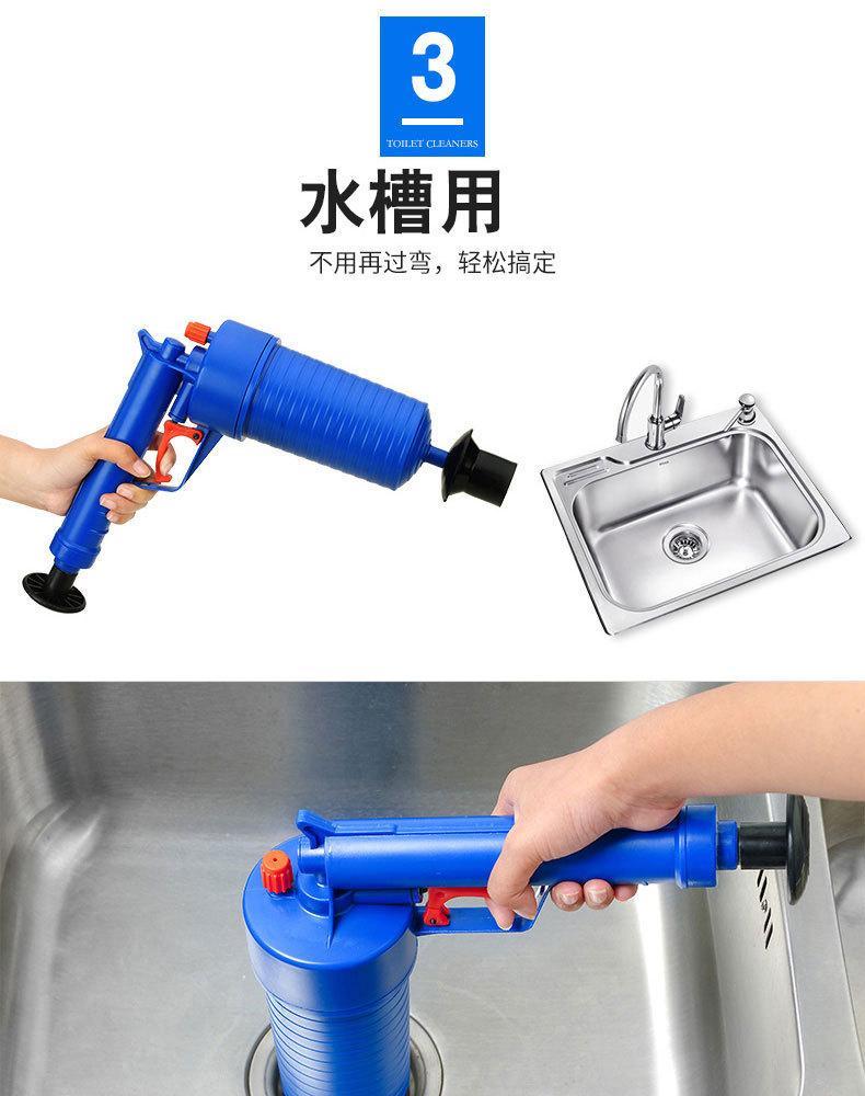 管道疏通器通下水道通马桶厕所厨房地漏堵塞工具家用一炮通疏通机
