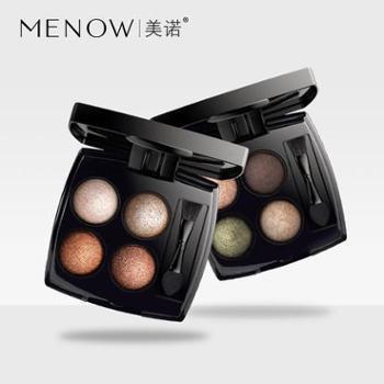 MENOW/美诺四色烟熏矿物眼影大地色眼影盘多色初学者珠光眼影盒L1407