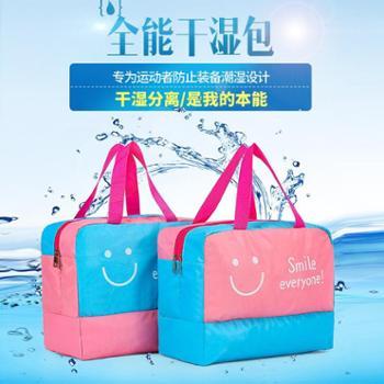 【生活用品】多功能旅行收纳袋干湿分离沙滩包洗漱包防水鞋袋泳衣收纳包