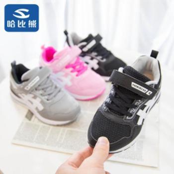 哈比熊童鞋2019春季儿童网布运动鞋透气女童小学生跑步休闲鞋