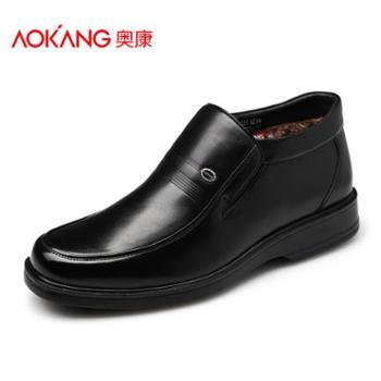 奥康棉鞋男英伦高帮鞋冬季加绒保暖皮鞋真皮商务休闲男鞋爸爸鞋