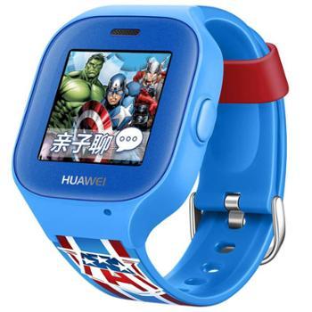华为HUAWEIk2-G01儿童手表漫威系列美国队长款(高清通话+360度安全防护+彩屏触控智能手表手机儿童礼物礼品)