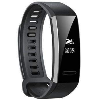 华为(HUAWEI)运动手环B19标准版手表智能计步器50米防水游泳心率监测科学睡眠指导微信黑色