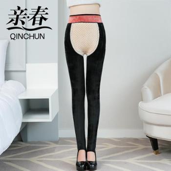 【亲春】大码打底裤 加厚温感暖宫护腰打底裤A183